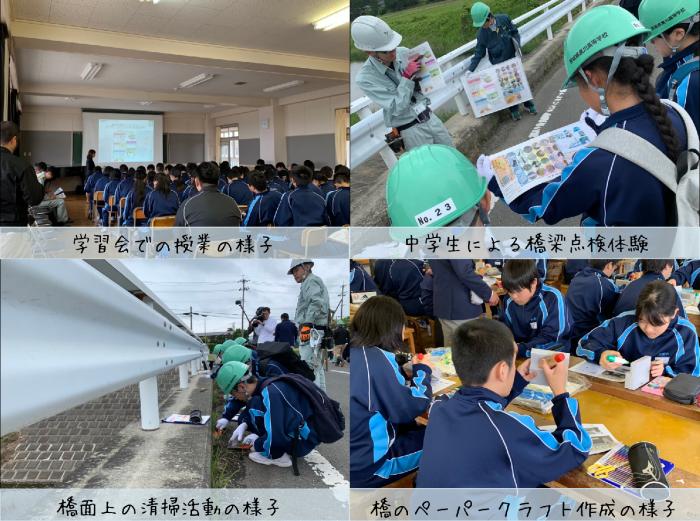 大郷中学校での学習会の様子