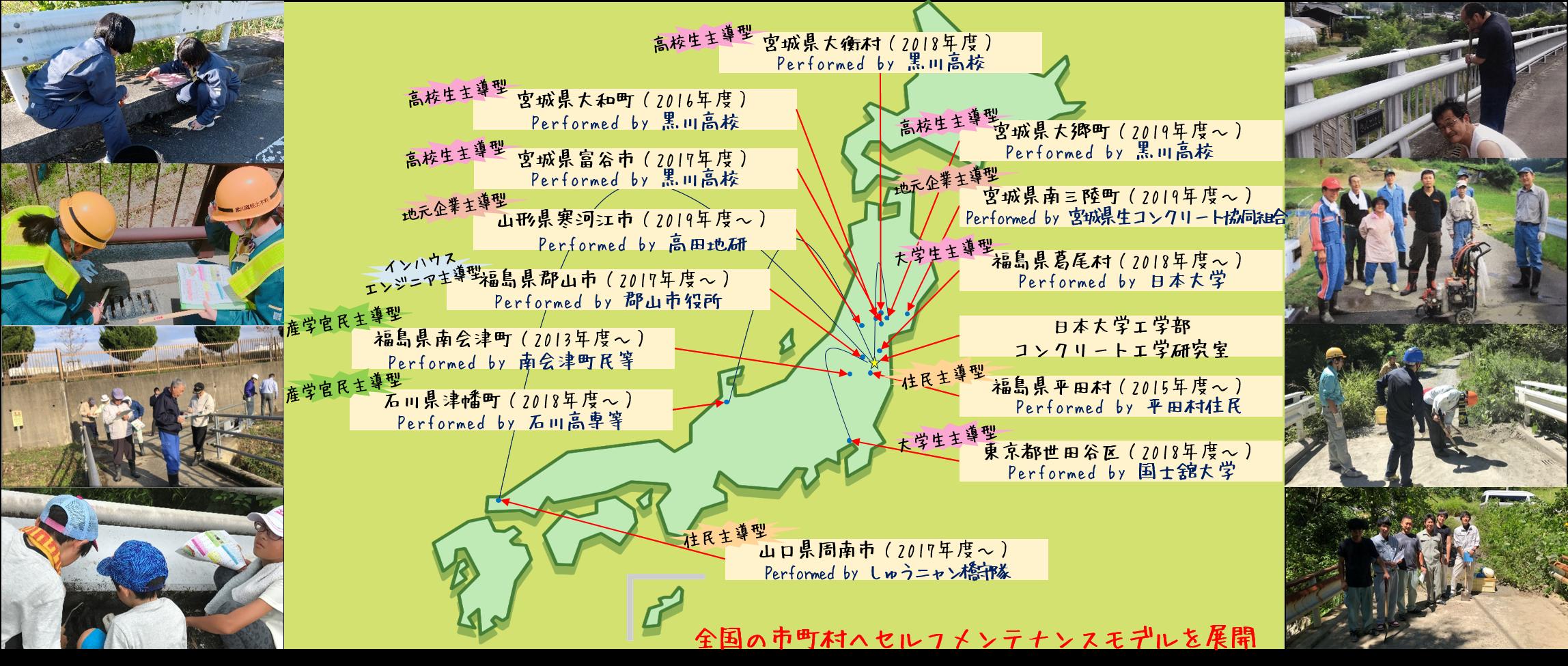 写真付き全国展開地図