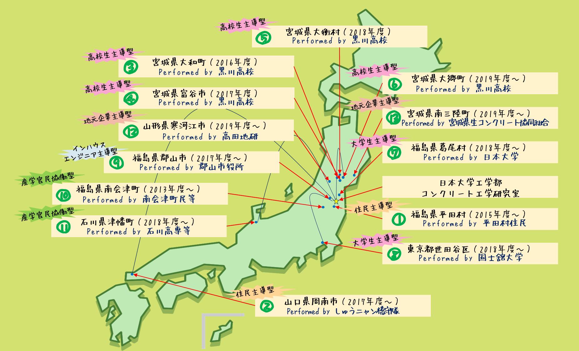 橋メンテネットマップ